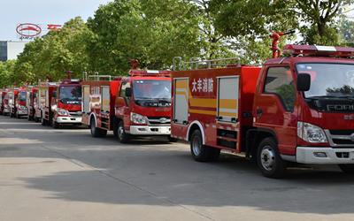 8台2吨福田时代微型消防车发车了
