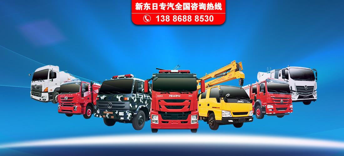 消防车系列