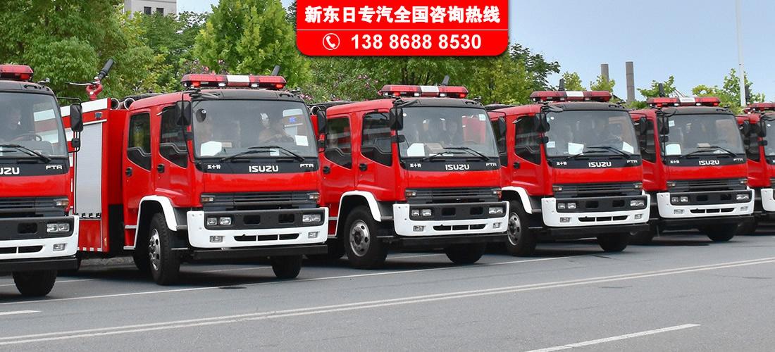 重汽消防车系列
