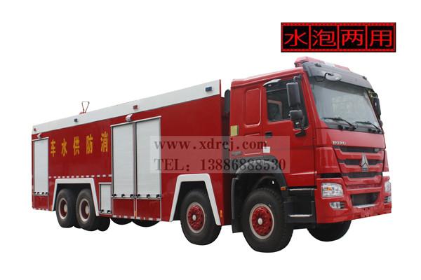 重汽前四后八22吨泡沫消防车