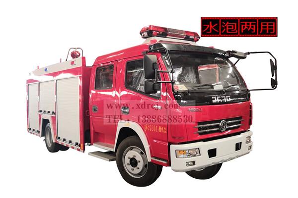 东风3.5吨泡沫消防车