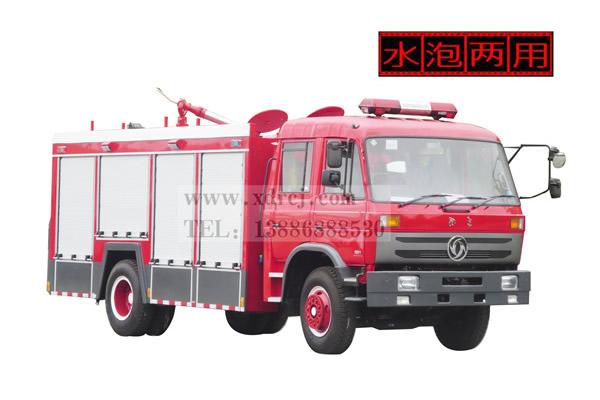 东风153-6吨泡沫消防车