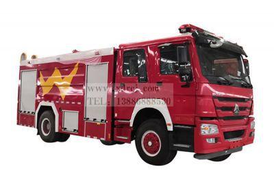 重汽8吨水罐消防车