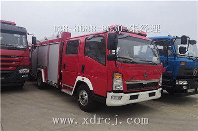 重汽王牌4吨小型消防车准备发往上海出口到菲律宾
