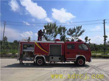 消防车常见故障有哪些呢?