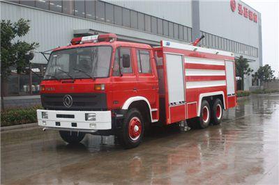安徽合肥消防车救援支队在市民广场,举办119消防宣传日活动