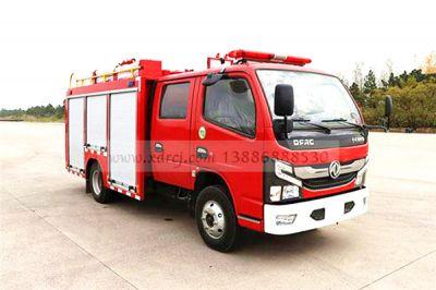 【国六消防车】2020国六排放标准东风2.5吨水罐消防车上牌