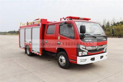 东风国六2.5吨消防车