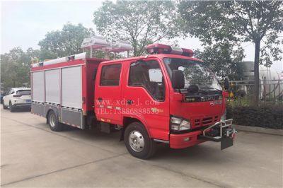 国六五十铃小型抢险救援消防车准备发车