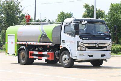 国六7吨-8吨消防洒水车